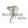 Beavercreek Golf Club - Public Logo